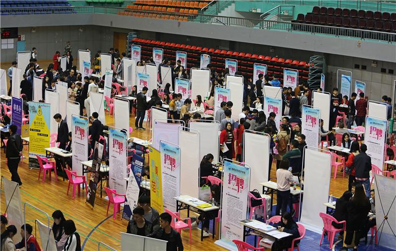 湖南涉外经济学院举行春季校园招聘会